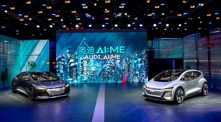AudiShanghai2019_MediaCenter