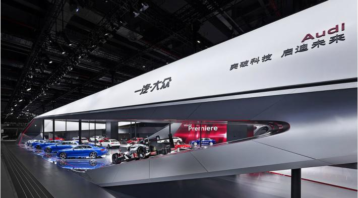 Auto-China-Shanghai-2015-3