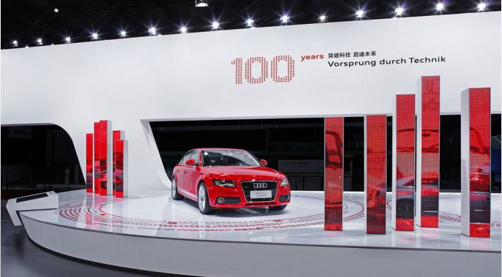 Auto-Shanghai-2009-China-6