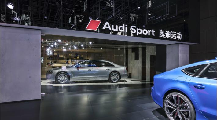 Auto China, Shanghai 2017 -7-